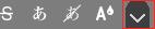 ホームページビルダー 操作ボックス